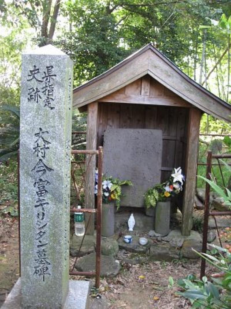 IMADOMI Christian tomb stone