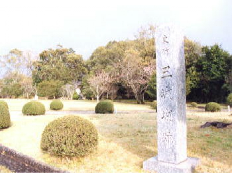SANJO castle site