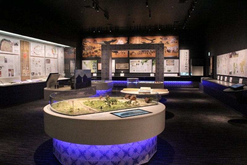 OMURA History museum