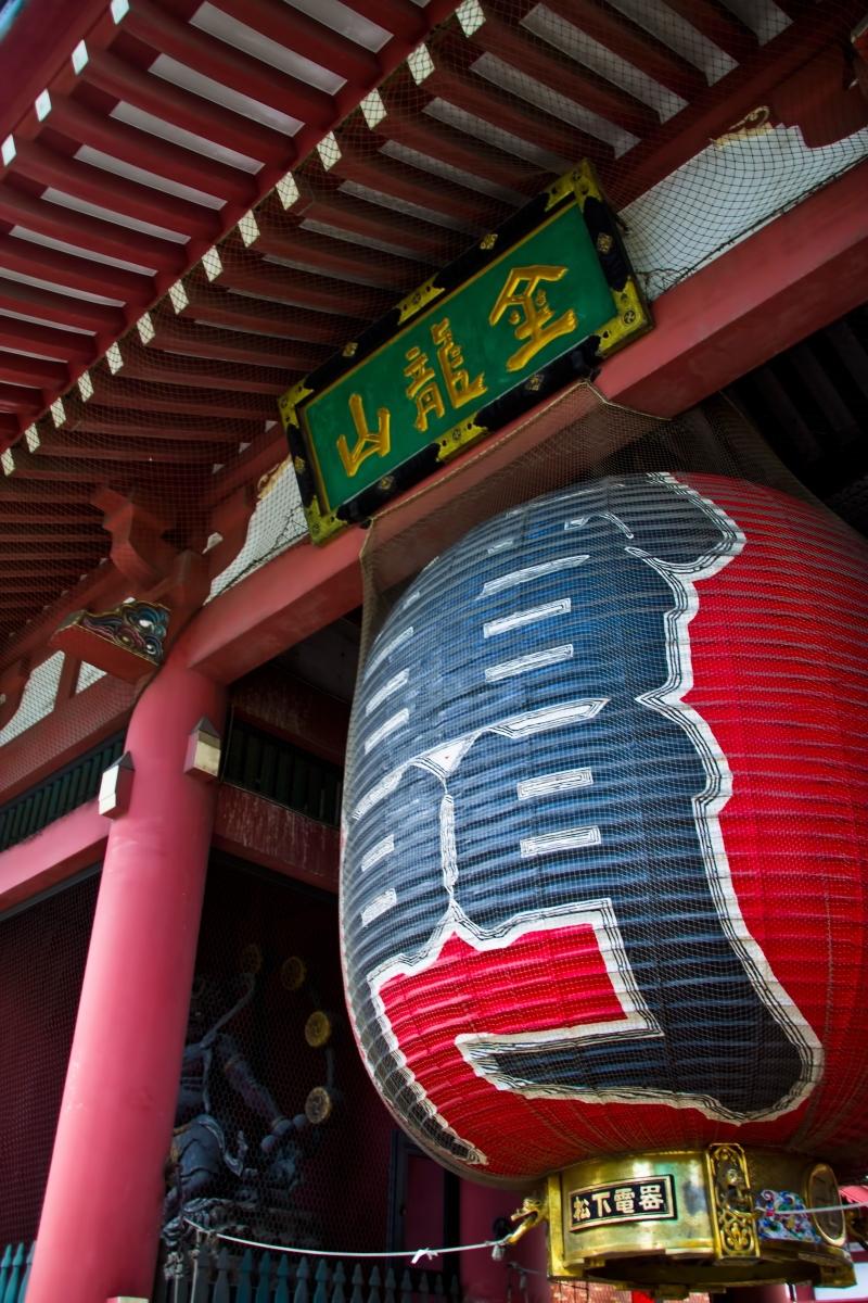 Kaminarimon or thunder date in Senso-ji temple