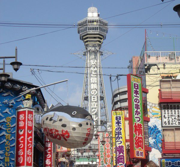 Tsutenkaku is the symbol of Shin-Sekai.  This image is a typical picture you usually see on a travel magazine or a pamphlet.