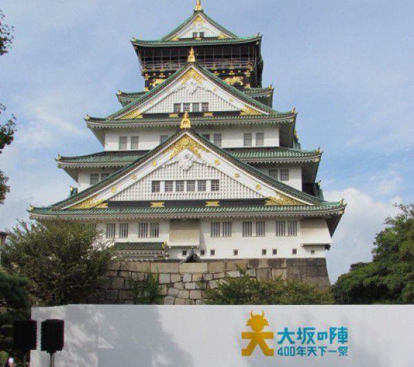 Osaka Castle celebrate the 400th anniversary of the war of Osaka