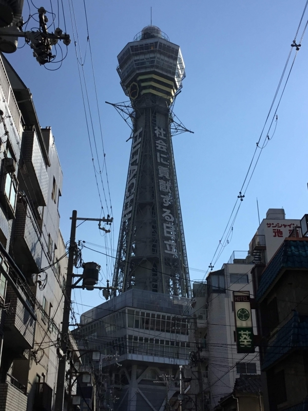 Tsutenkaku tower: The 100-meter steel Eiffel Tower-inspired structure.Originally constructed in 1912. Current tower was reconstructed in 1956. Try to find the statue of the Billiken, good luck charm.