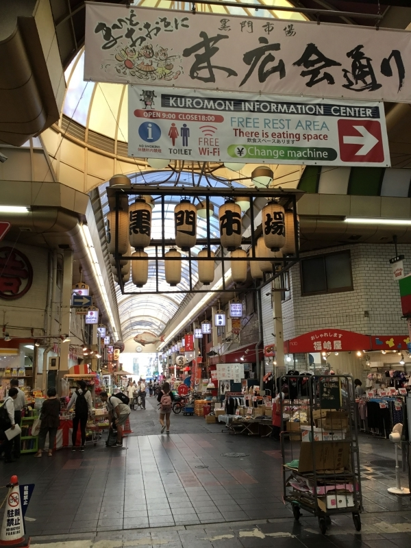 Kuromon Market : Kuromon Ichiba is 580 meters long.It is a very lively market with lots of human interaction, and is packed with approximately 150 shops of mainly fish,vegetables and fruits.