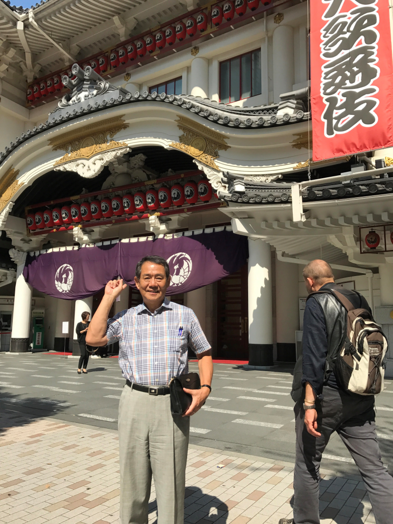 The key place to enjoy Japan's most popular classical theatrical art, KABUKI. They have a quick daily show with English language assistance !