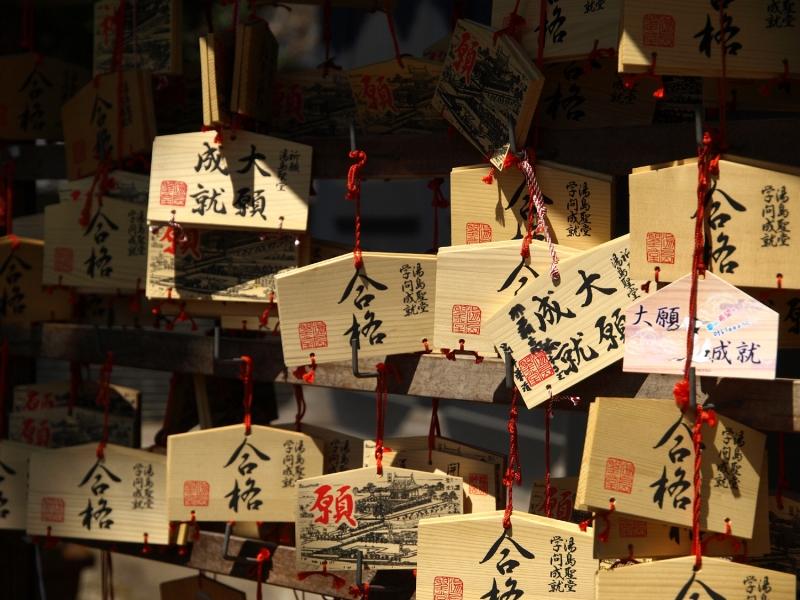 Votive tablets in Yushima Shrine