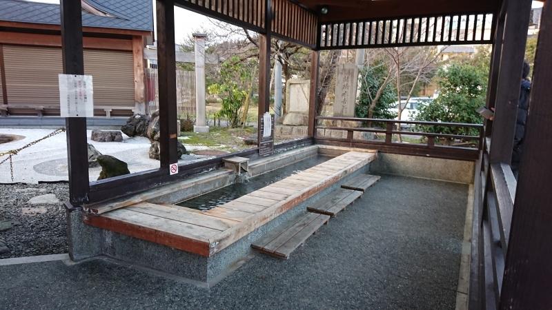 One of the foot baths of Tsukioka Onsen.