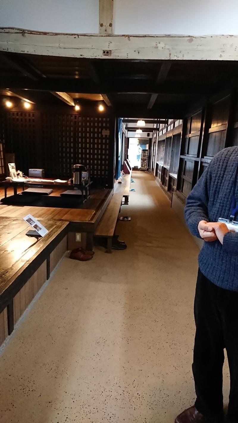 Inside Former Ozawa Family Residence