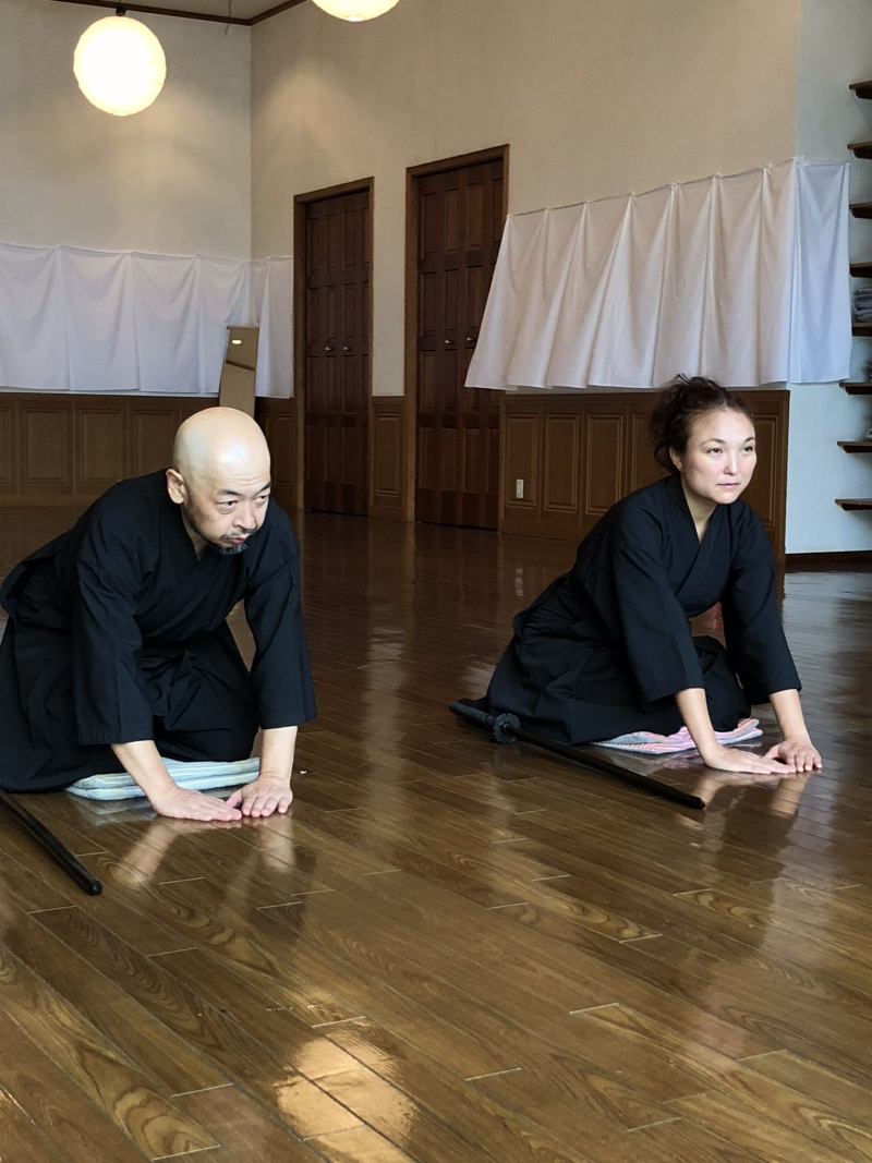To learn Japanese tradicional courtesy