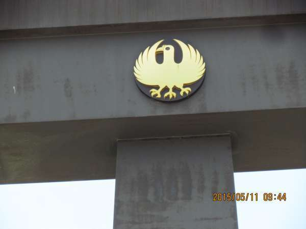 Oyunohara shrine gate carved with three-legged crow called Yatagarasu