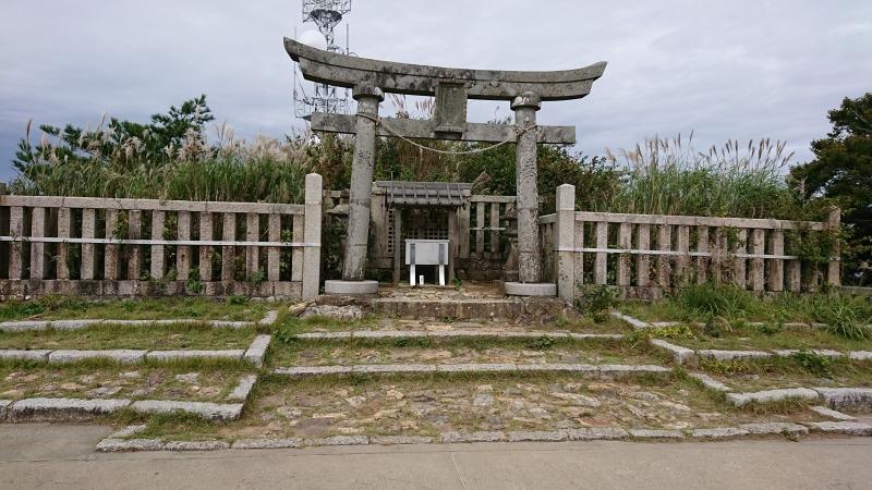 Uppermost shrine