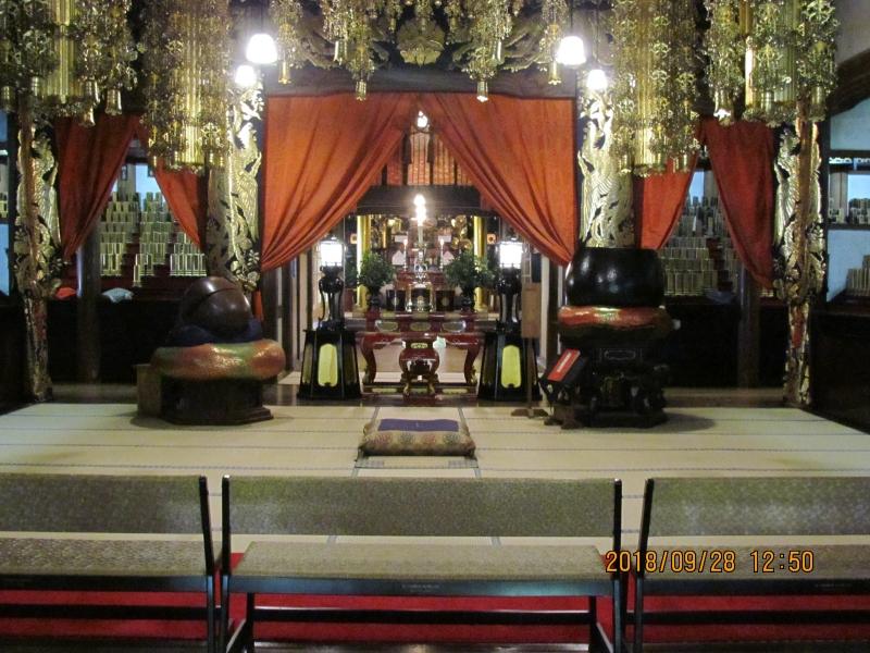Hatto at Eiheiji Temple