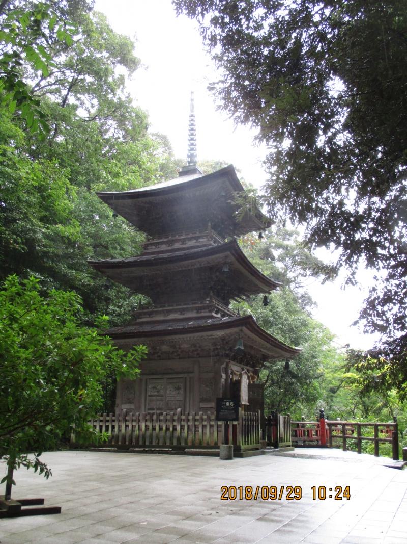 Three-story Pagoda at Natadera Temple