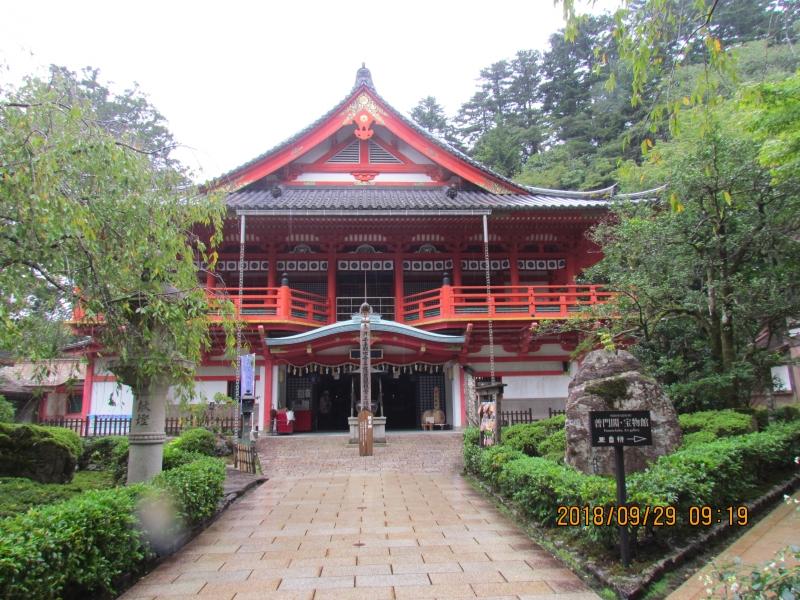 The  hall (Kondokeo-den) at Natadera Temple