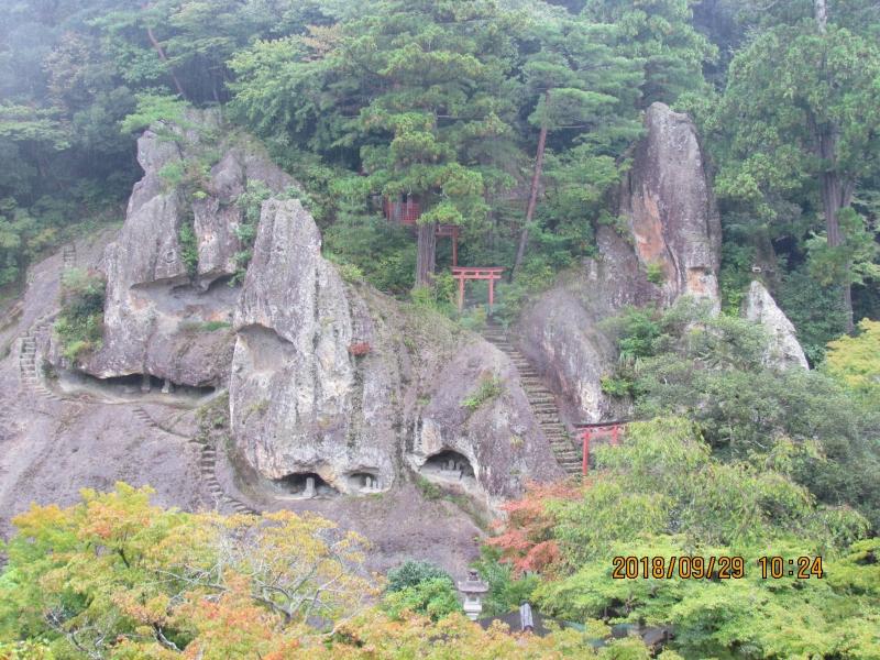 oddly-shaped rock outstanding at Natadera Temple