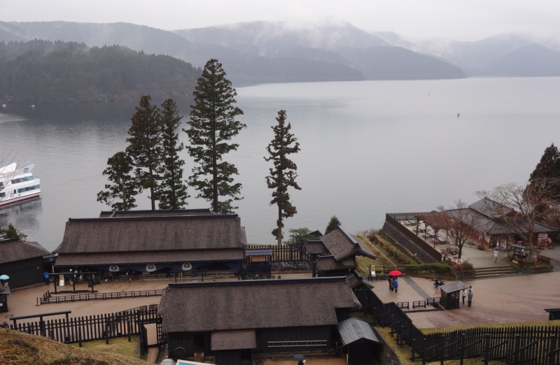 Hakone Sekisho (Checkpoint) : View from the Lookout