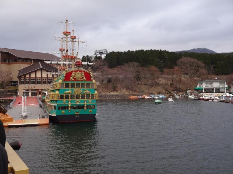 Cruise Boat on Lake Ashi