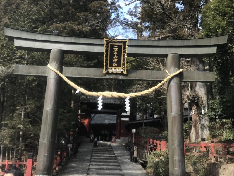 Torii Gate of Futarasan Shrine
