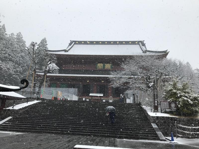 Sanbutsudo Hall in Rinnoji Temple