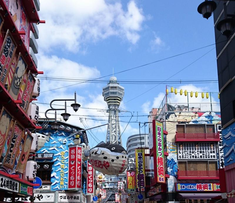 Shinsekai; Tsutenkaku tower,  skewered food