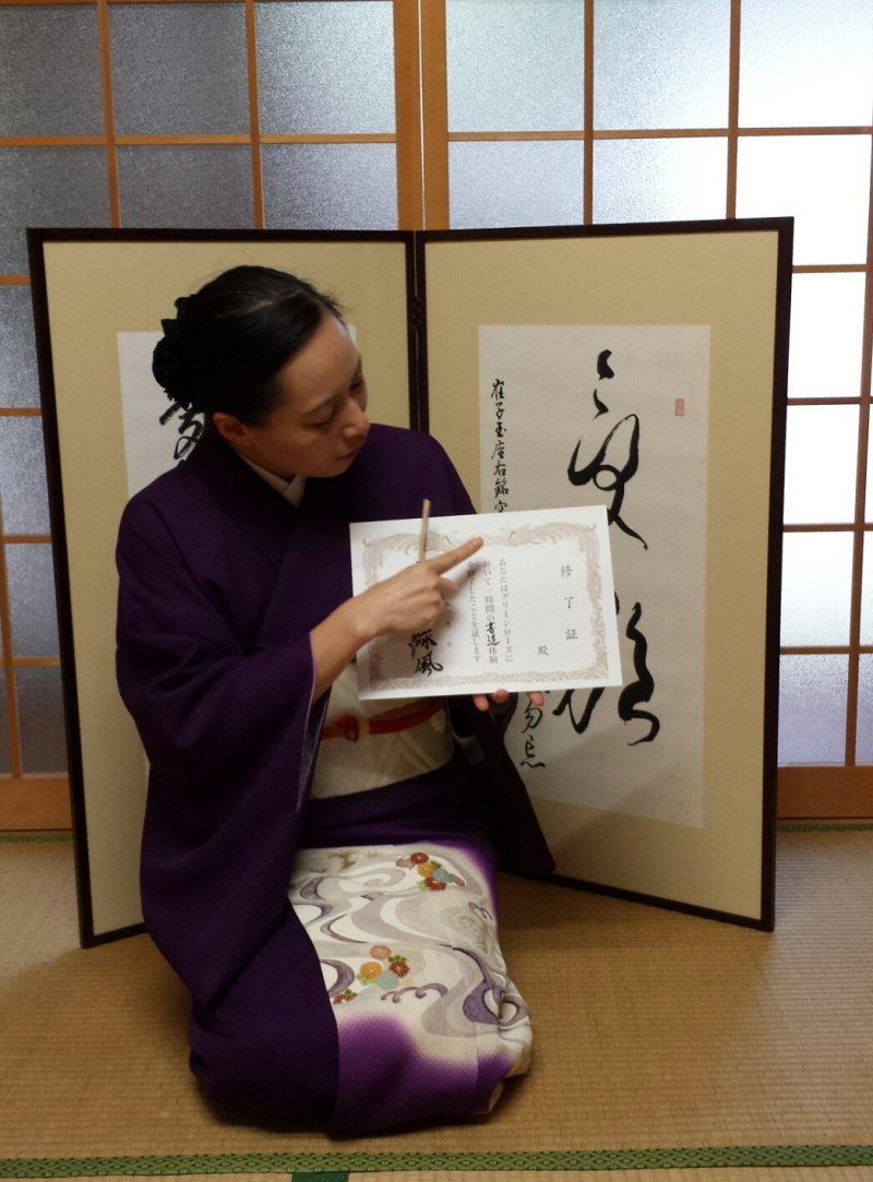 Get a certificate with your name in Japanese!