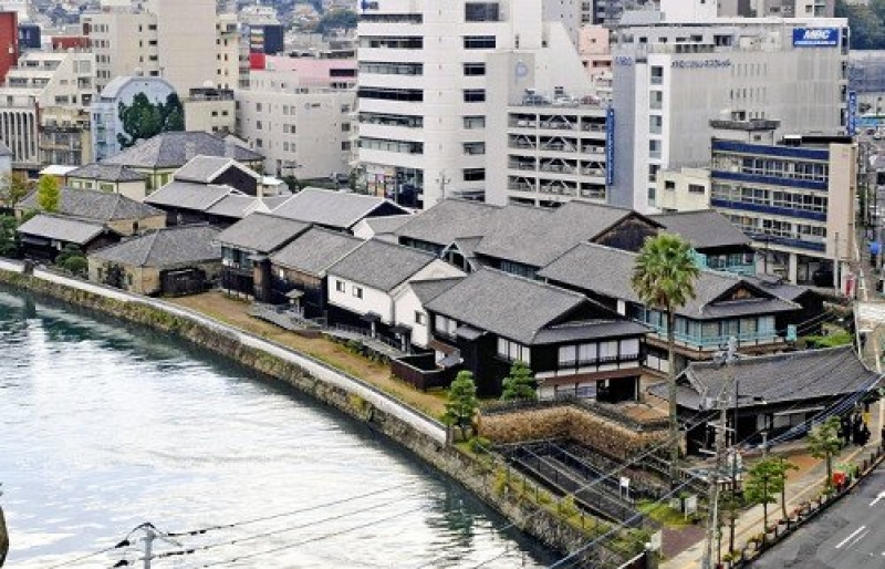 DEJIMA