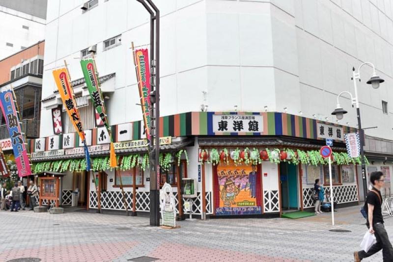 RAKUGO & MANZAI : Experience Japanese Classic Entertainment in Tokyo (half day)