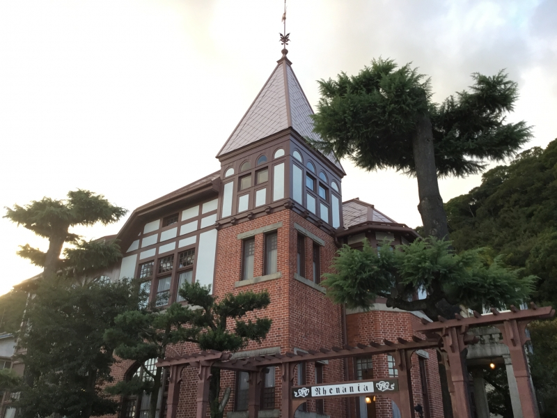 Kitano Ijinkan: Palace of German (Palace of weatherrock)