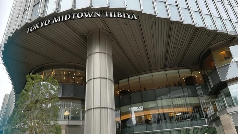 Hibiya midtown