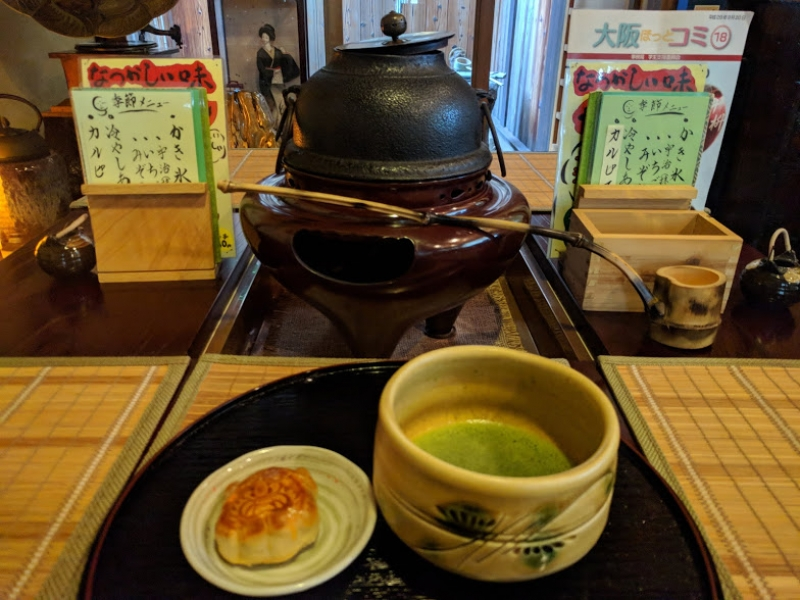 Japanese style Cafe ( Maccha with sweets )