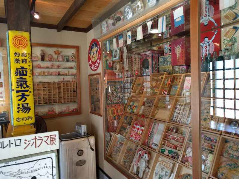 Japanese snack shop museum