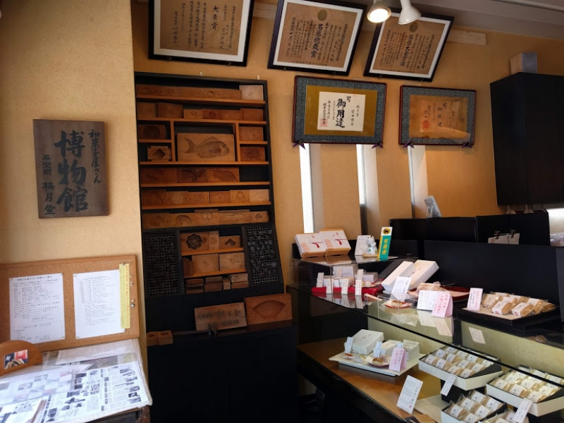 Japanese sweets museum