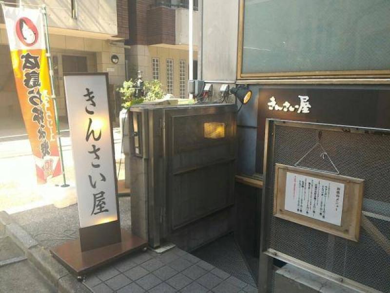 Delicious OKONOMIYAKI (Hiroshima Style) Cooking Experience in Tokyo! (4 hours tour)