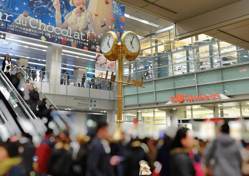 Meet at Golden Clock in Nagoya station and go to my place together!