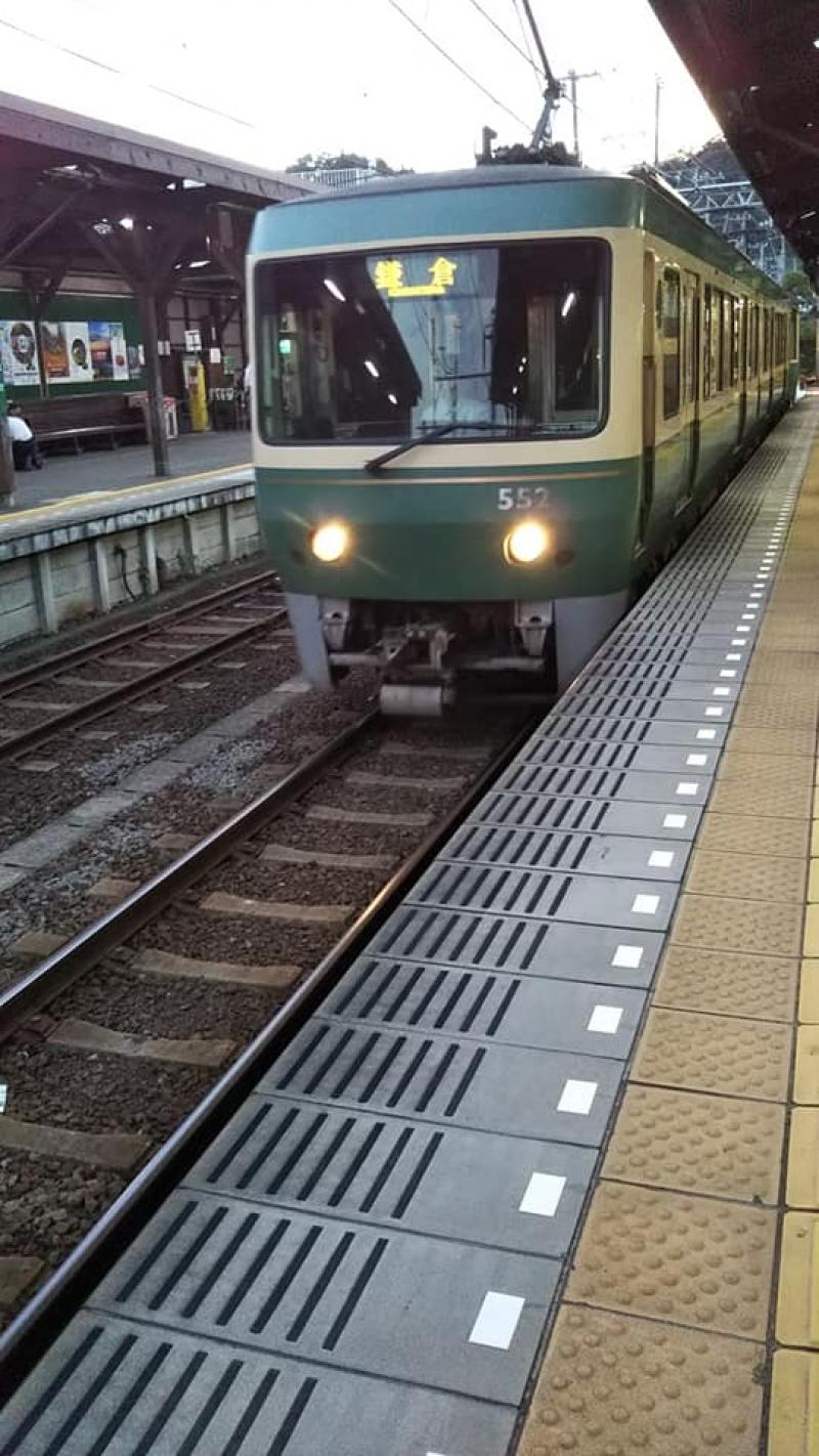Lovely tram, Enoden