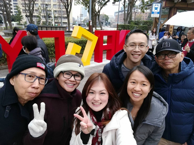 Nagoya Highlight Tour from California family!!