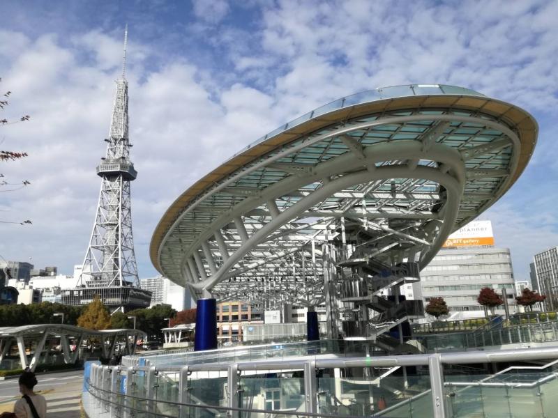 Sakae Oasis 21 called Spaceship-Aqua!
