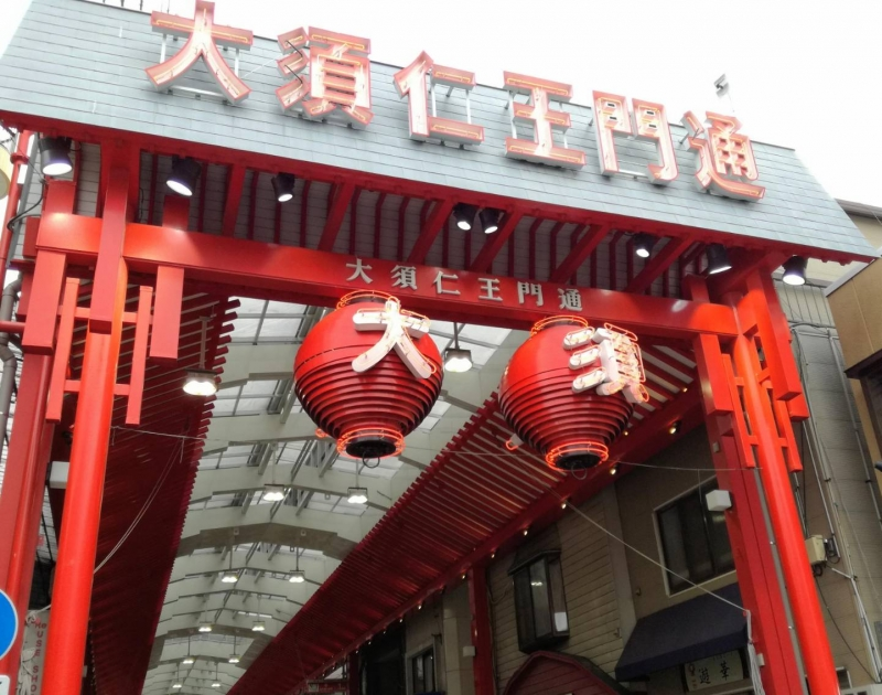 Osu Kannon Arcade ---Old shopping street, lots of lots of shopping!!