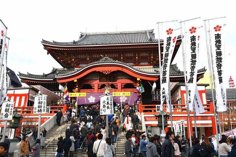 Osu Kannon Temple --- Visit fascinating Buddhist temple!