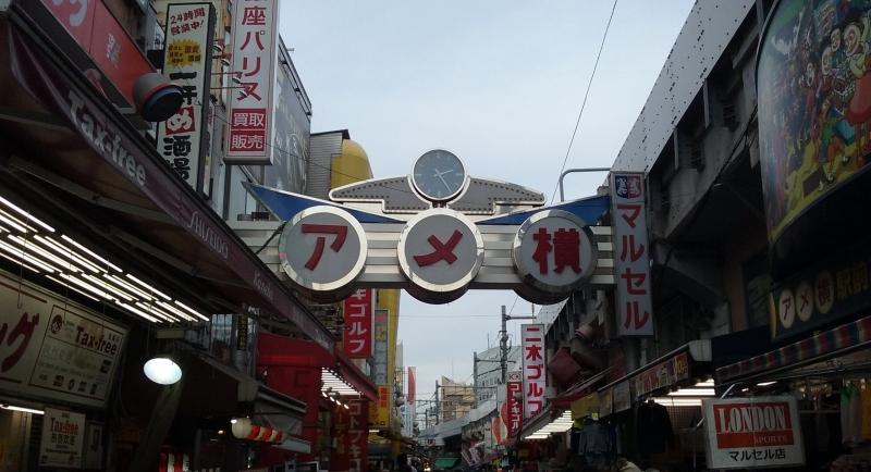 AmeYoko market street