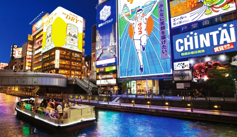 Big,flashy signs line the busy streest of Dotonbori areas.With so many restaurants and bars selling famous Osaka dishes.you can also experience the short cruise in the river!