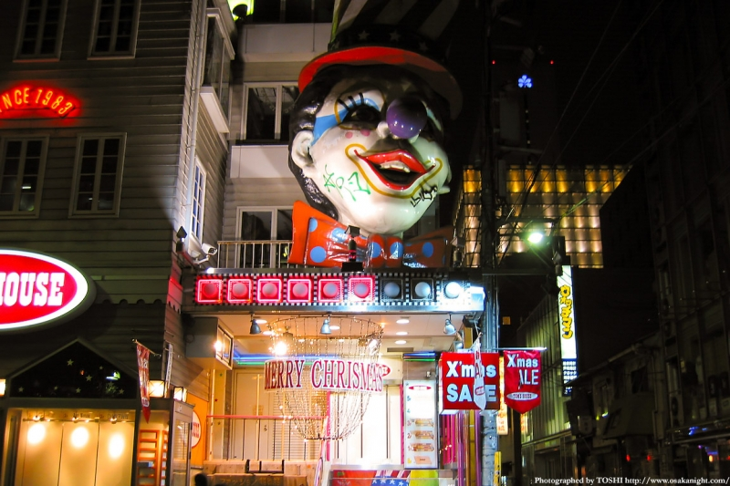 Amemura  area especially yourng generation.The streets are filled with cloth shops that represent the latest trand in Japan!