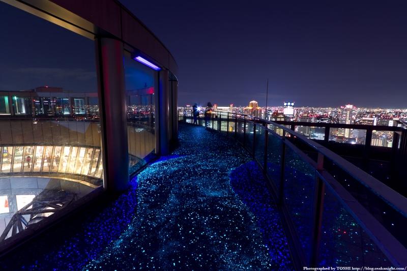 Umeda sky building open air deck