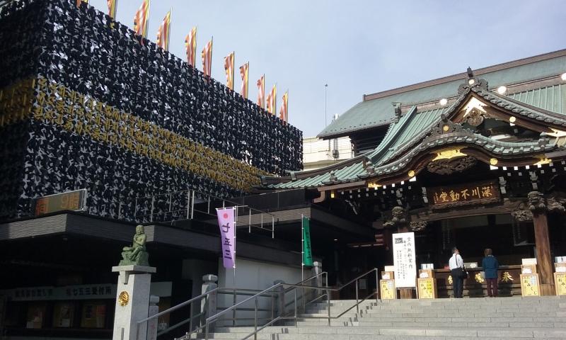 Il tempio buddhista  Fukagawa Fudodo.