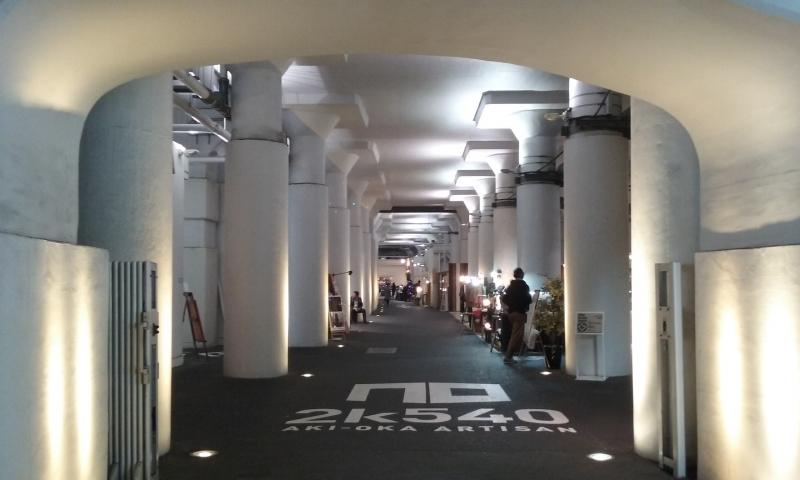 El mercado de artesanía de AkiOka.