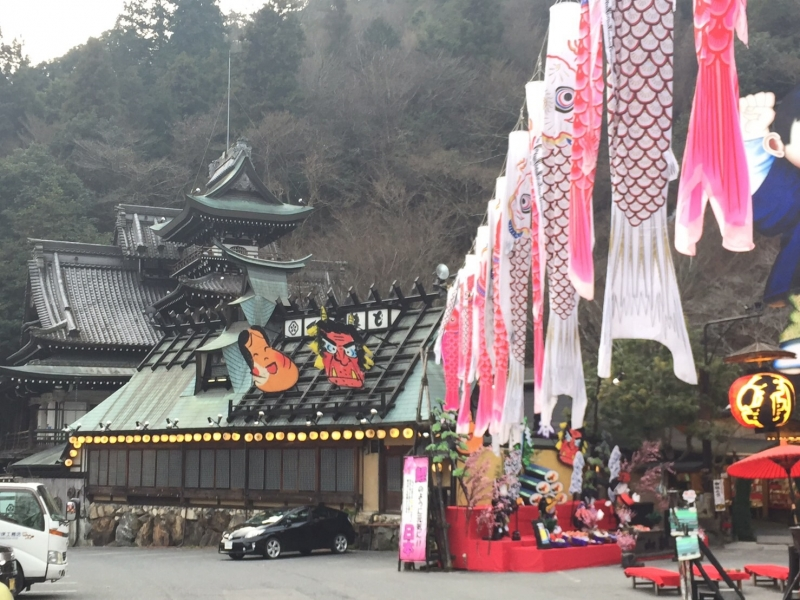 A Chauffeur Driven Tour: Hiroshima Mitaki Temple, Sushi, Landmark Kintaikyo Bridge in Iwakuni