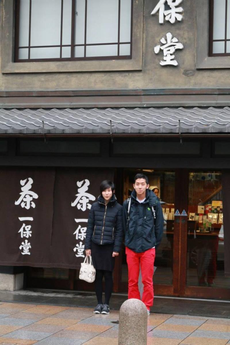 Shopping Japanese Tea at Ippodo