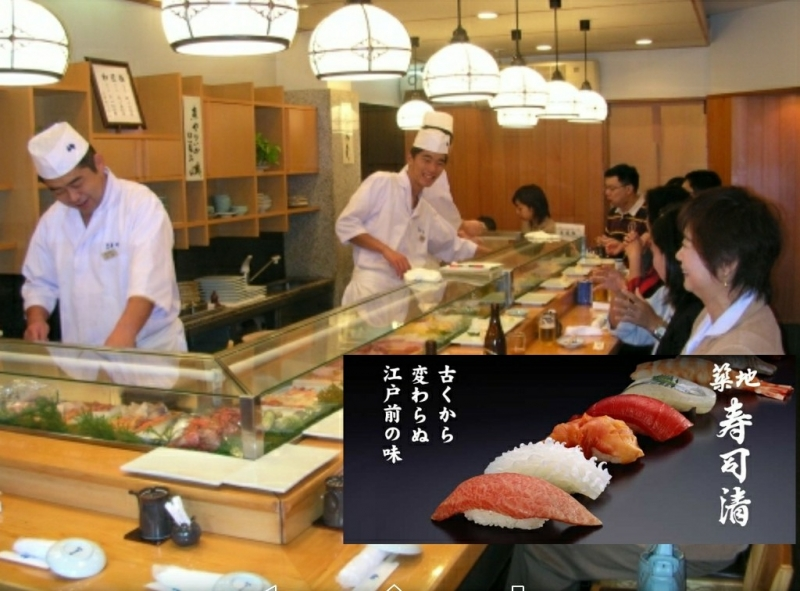 Try an authentic Sushi in a friendly atmosphere at
