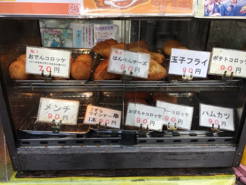 Enjoy street food in the longest shopping street in Japan.