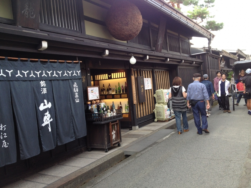 Casual tour in Takayama